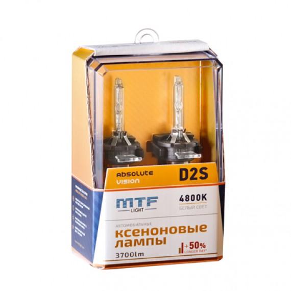 Ксеноновые лампы MTF-Light D2S Absolute Vision +50% 4800K AVBD2S
