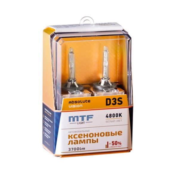 Ксеноновые лампы MTF-Light D3S Absolute Vision +50% 4800K AVBD3S