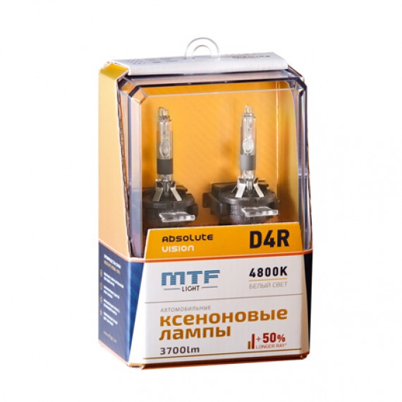 Ксеноновые лампы MTF-Light D4R Absolute Vision +50% 4800K AVBD4R