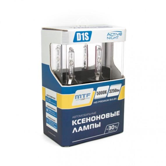 Ксеноновые лампы MTF-Light D1S ACTIVE NIGHT +30% 5000K