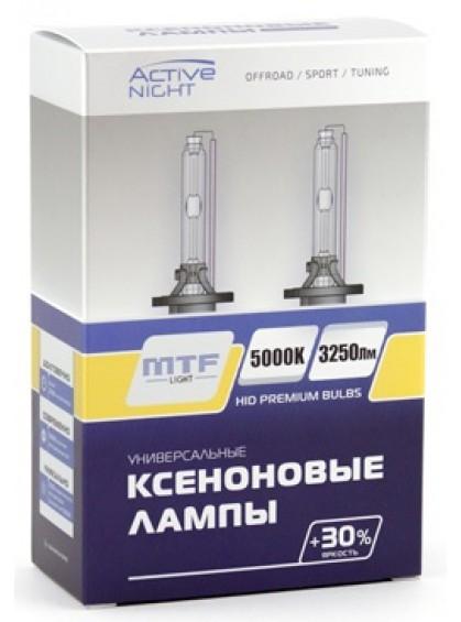 Ксеноновые лампы MTF-Light HB3 ACTIVE NIGHT +30% 5000K