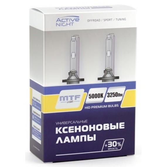 Ксеноновые лампы MTF-Light HB4 ACTIVE NIGHT +30% 5000K