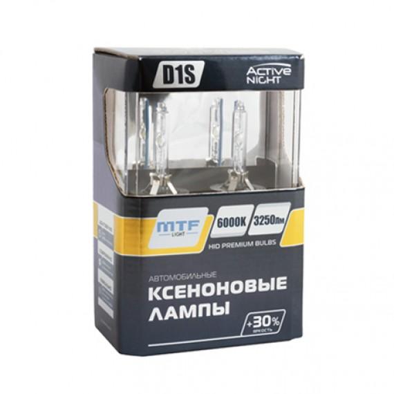 Штатная ксеноновая лампа MTF ACTIVE NIGHT +30% D1S 6000K AS6D1S (2 шт.)