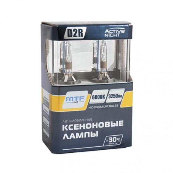 Штатная ксеноновая лампа MTF ACTIVE NIGHT +30% D2R 6000K AS6D2R (2 шт.)
