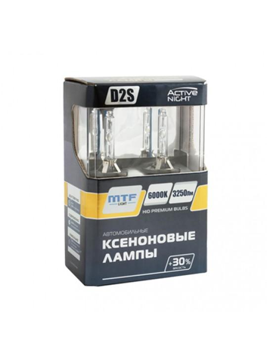 Ксеноновые лампы MTF-Light D2S ACTIVE NIGHT +30% 6000K