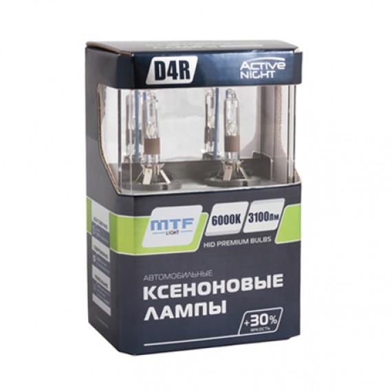 Штатная ксеноновая лампа MTF ACTIVE NIGHT +30% D4R 6000K AS6D4R (2 шт.)