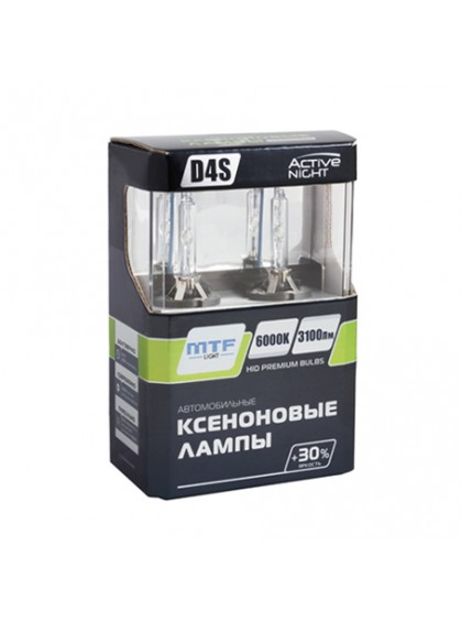 Ксеноновые лампы MTF-Light D4S ACTIVE NIGHT +30% 6000K