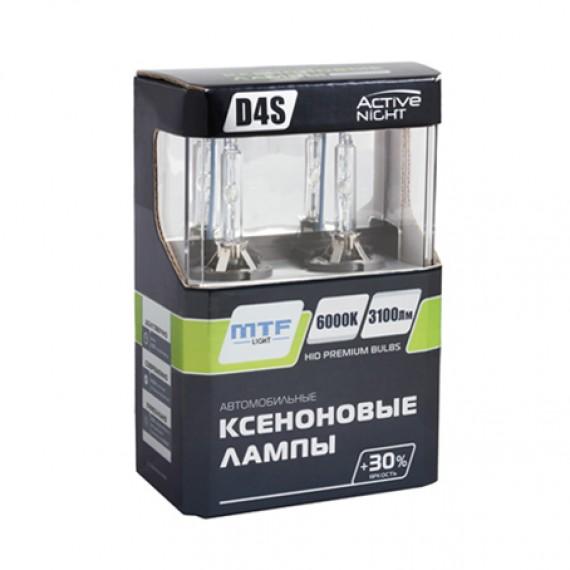 Штатная ксеноновая лампа MTF ACTIVE NIGHT +30% D4S 6000K AS6D4S (2 шт.)