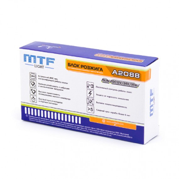 Блок розжига ксенона универсальный MTF чип ASIC 12V/24V 35W шумоподавление MSP A2088