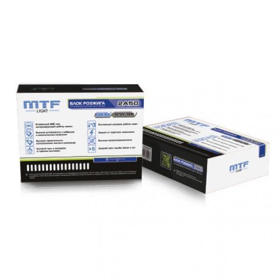 Блок розжига ксенона универсальный MTF CAN-BUS чип ASIC 12V 50W 2A50
