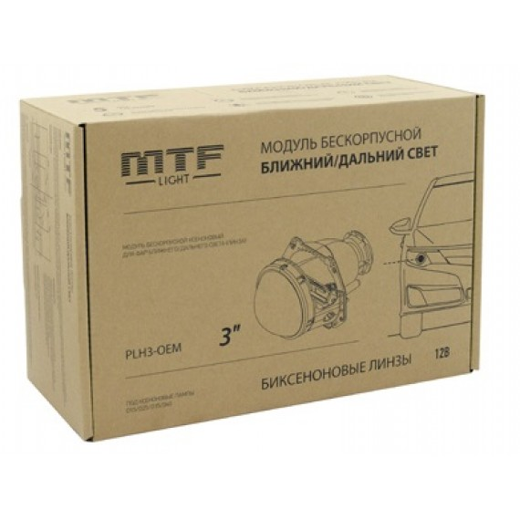 "Биксеноновая линза MTF Hella 3.0"" под лампу D1S/D2S/D3S/D4S"