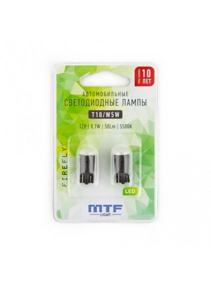 Габаритные светодиодные лампы MTF  FIREFLY 5500K W5W55UN
