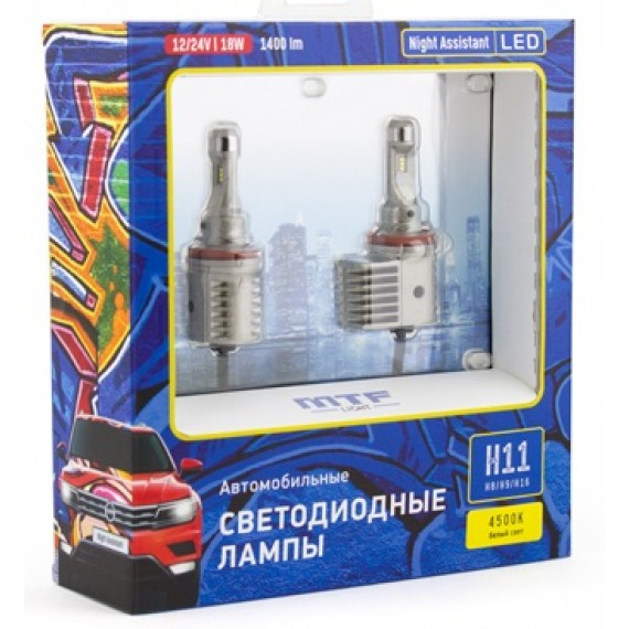 Светодиодные лампы MTF-Light Night Assistant H11 (H8/H9/H16) 4500K/5500K