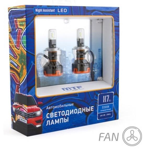 Светодиодные лампы MTF-Light Night Assistant FAN H7L 4500K/5500K