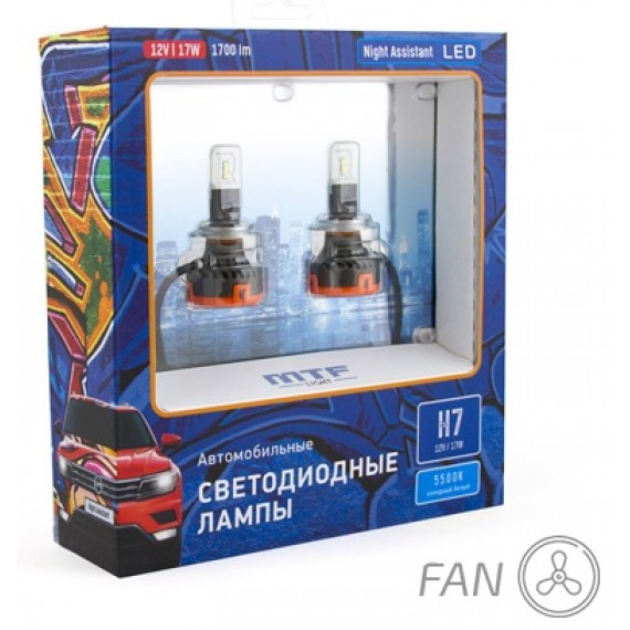 Светодиодные лампы MTF-Light Night Assistant FAN H7 4500K/5500K