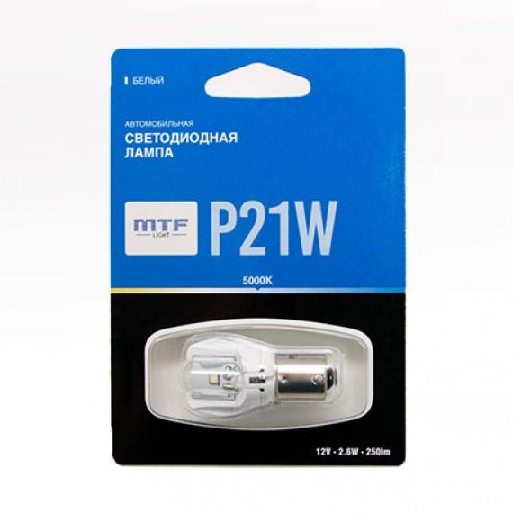 Сигнальная светодиодная лампа MTF P21W белая MP215W
