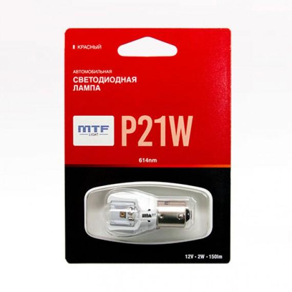 Сигнальная светодиодная лампа MTF P21W красная MP215WR