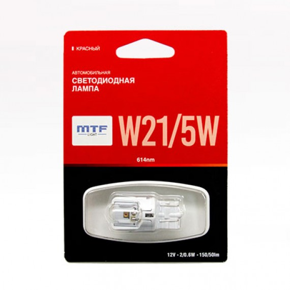 Сигнальная светодиодная лампа MTF W21/5W красная MW215WR