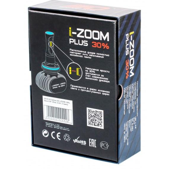 Светодиодные лампы Optima i-ZOOM +30% H27 5500K
