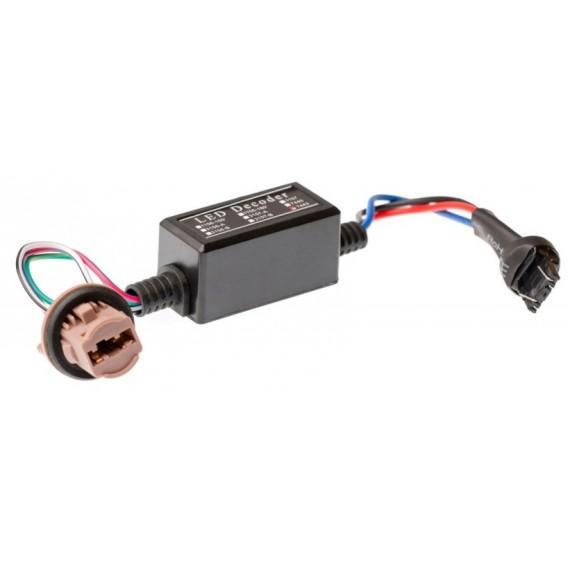 Обманка бортового компьютера Canbus Optima Premium для светодиодных ламп W21/5W