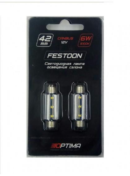 Светодиодная лампа Optima Premium C5W Festoon 42 мм. Philips chip CAN BUS 5100K 12V OP-F-PH-CAN-42