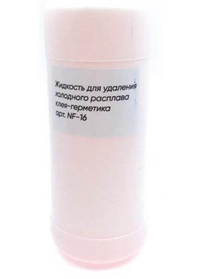 Жидкость Optima для удаления холодного расплава клея-герметика 500мл